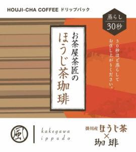 〔お中元〕ほうじ茶珈琲ドリップパック10パック(8g×10P)<br>1,512円