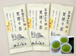 【新茶】茶畑そだち 特上荒造り茶 発送予定日:5/12頃(100g)<br>864円