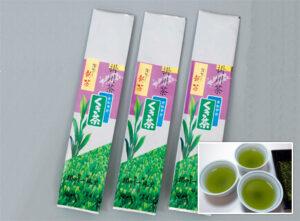 【新茶】特上深蒸しくき茶 発送予定日:5/19頃(200g)<br>1,080円