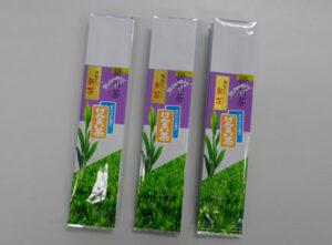 【新茶】深蒸し玄米茶 発送予定日:5/20頃(200g)<br>1,080円