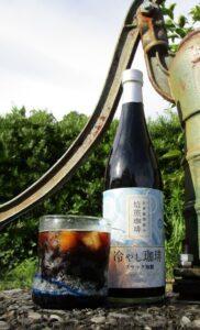 〔お中元〕お茶屋茶匠の冷やし珈琲(720ml)<br>1,620円