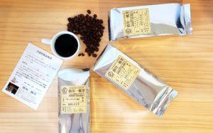 掛川一風堂・㊂大マウンテンコーヒーギフト<br>10,000円