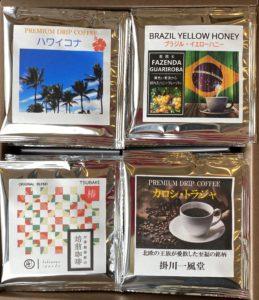 【ギフト】ドリップパックギフト20P入  <br>3,200円