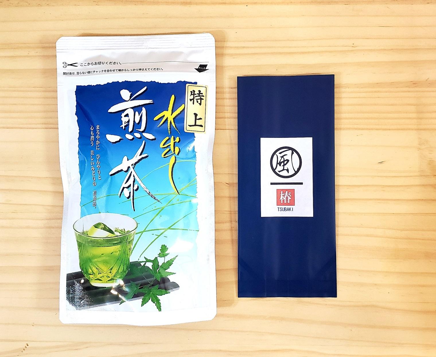 〔お試しセット〕<br>掛川一風堂の、まずはお試しセット送料無料 <br>1,000円