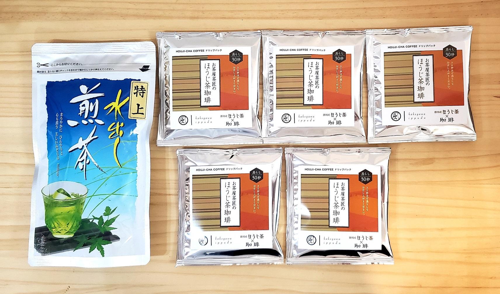 〔お試しセット〕<br>「お茶×珈琲」禁断の!?セット送料無料 <br>1,000円