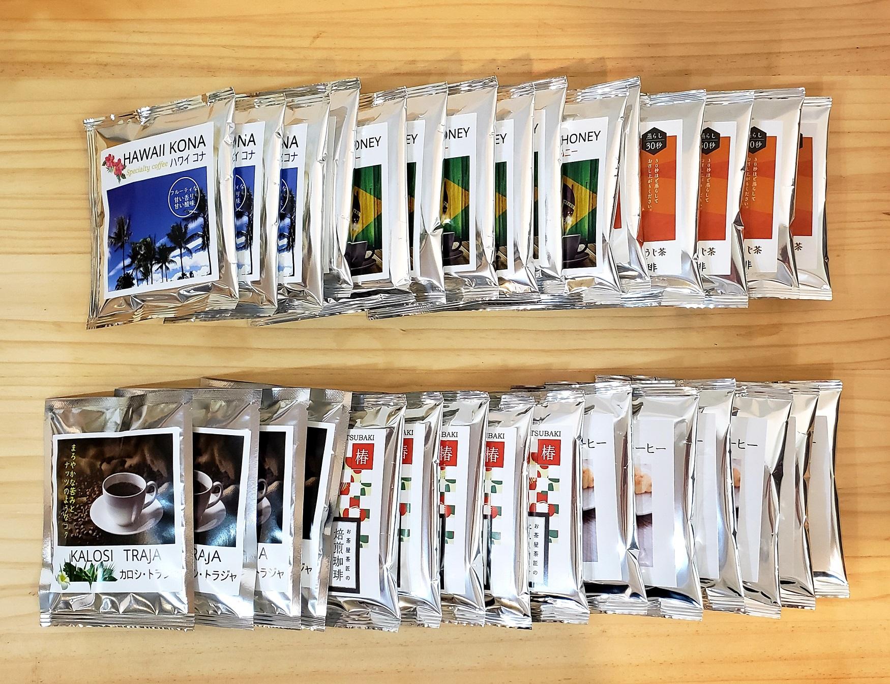 〔夏の福袋〕<br>珈琲ドリップパックたっぷり福袋 (30P) <br>5,000円相当の珈琲が入って2,700円